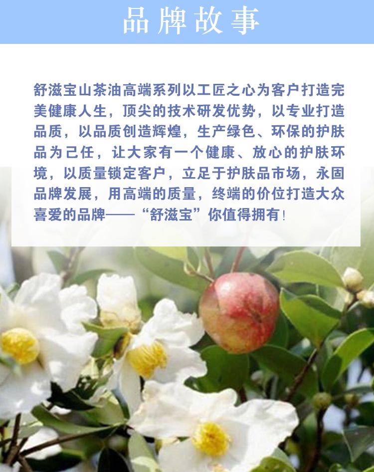 調護霜_08.jpg