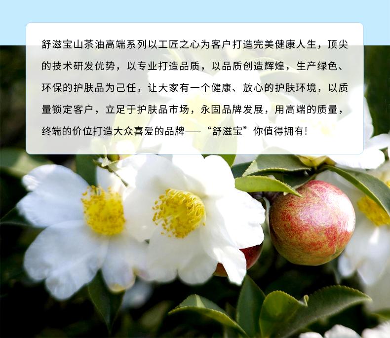 潔面乳_10.jpg