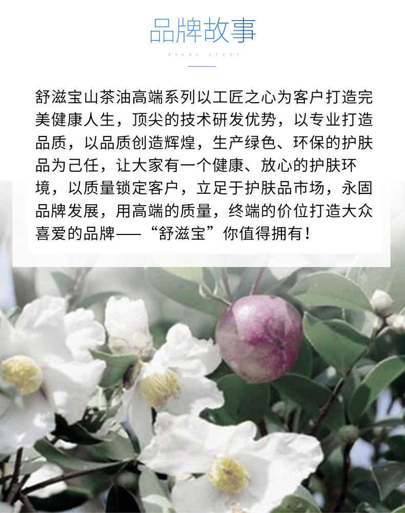 BB霜_11.jpg