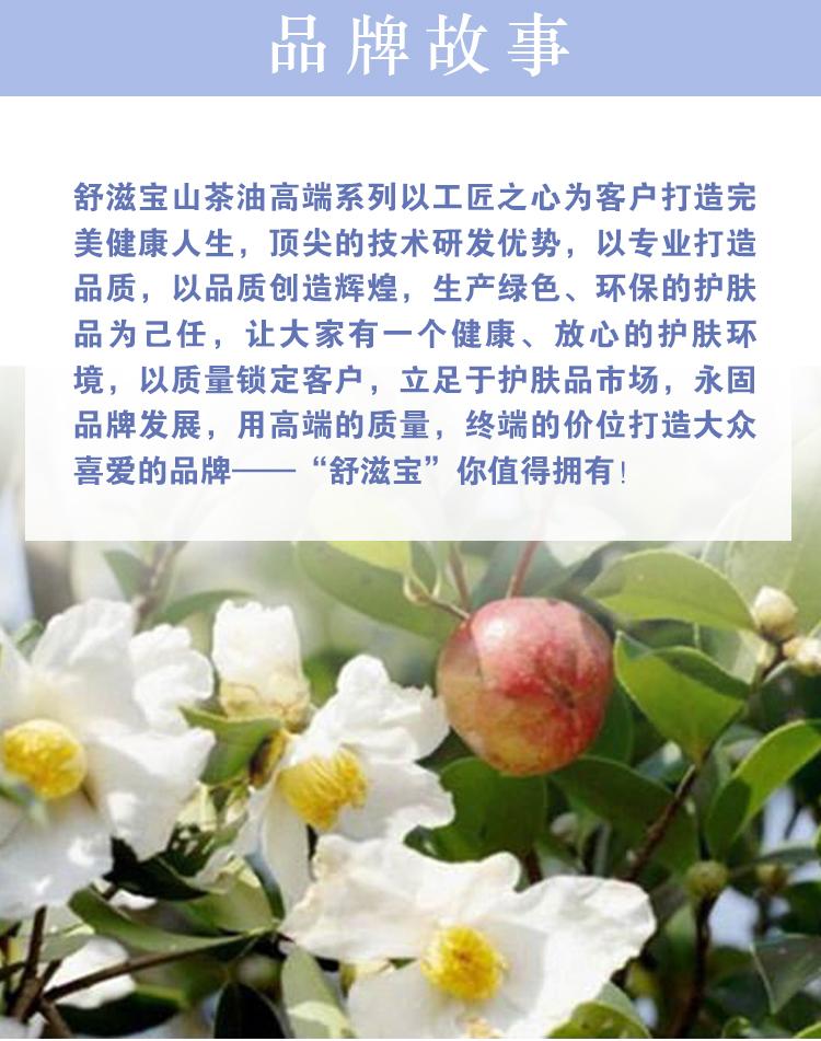 眼霜_10.jpg