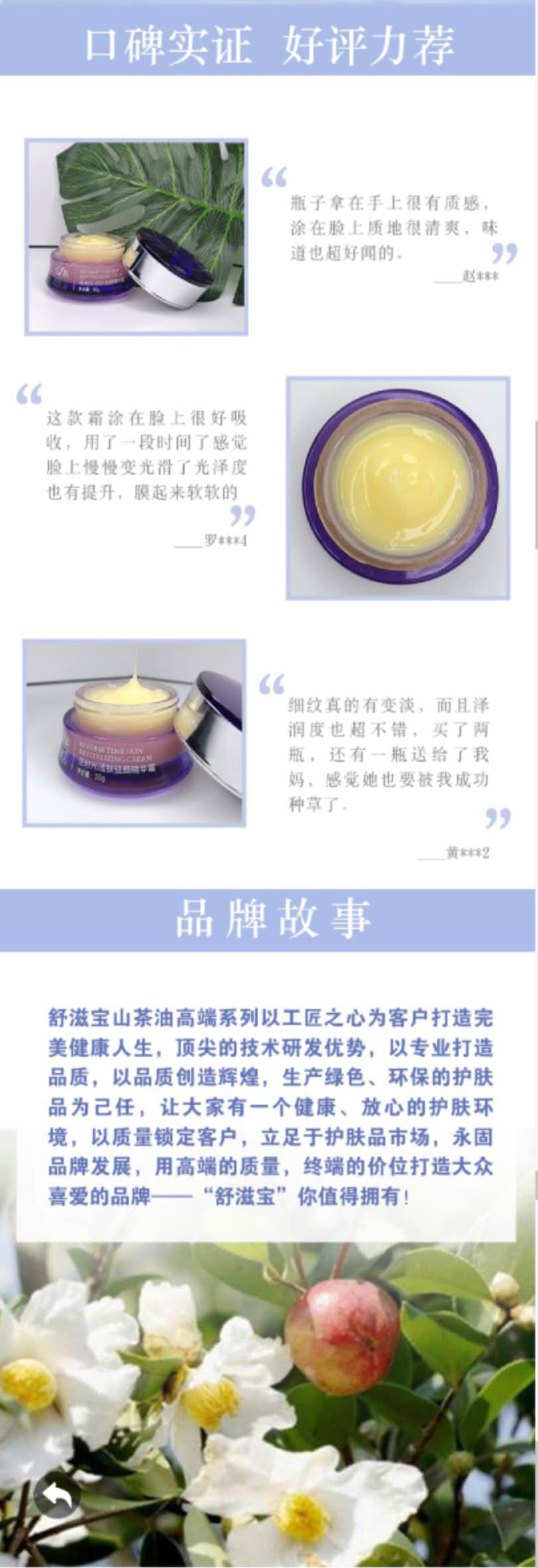 精華霜_05.jpg