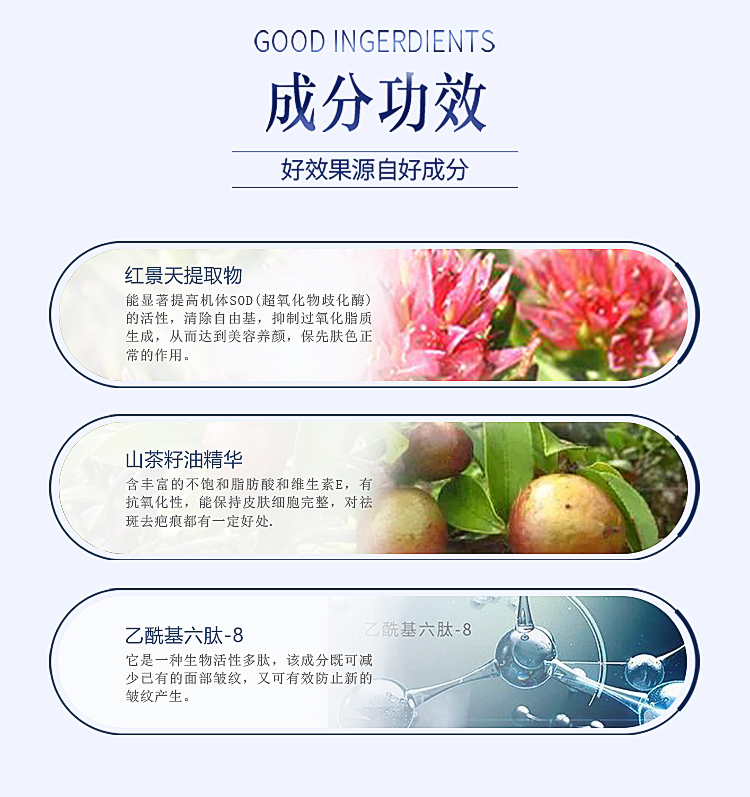 精華_04.jpg